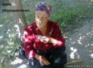 babushka_480